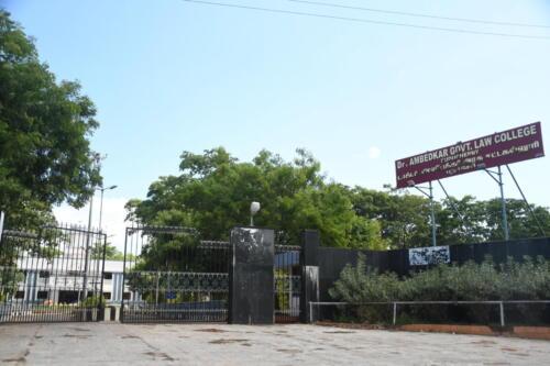 EntranceGate